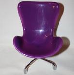 Кресло пластик PL491